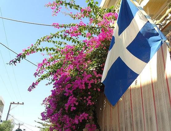 """Exposition photos  """"Mobilité internationale, départ en Crète"""" @ Mission locale"""