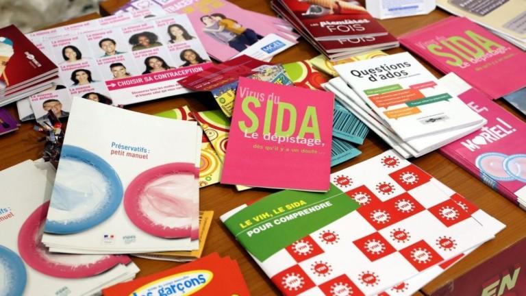 Exposition sur la contraception et le SIDA @ Mission locale