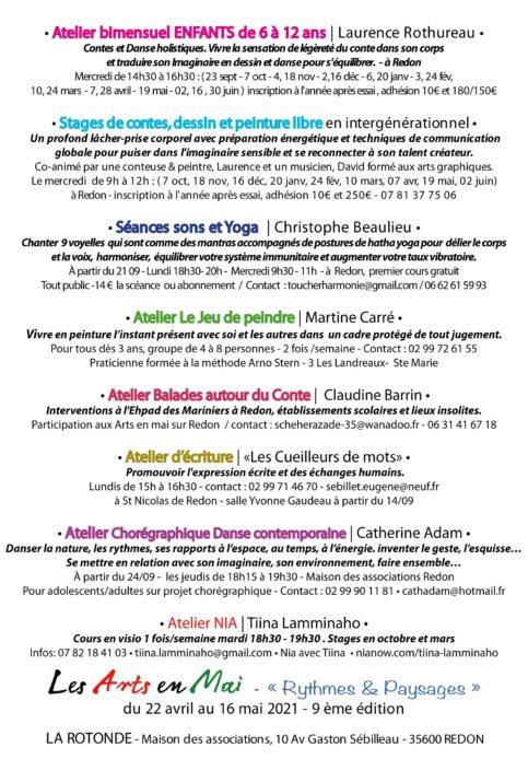 Atelier chorégraphique / Danse Contemporaine