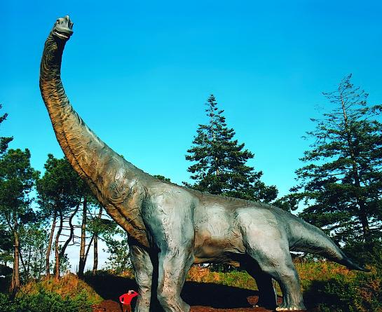 parc de préhistoire dinosaure